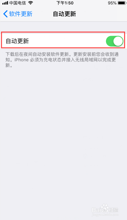 苹果手机如何关闭手机自动更新?苹果手机关闭自动更新教程
