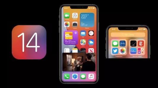 苹果ios14更新了什么功能 苹果ios14新增功能汇总一览