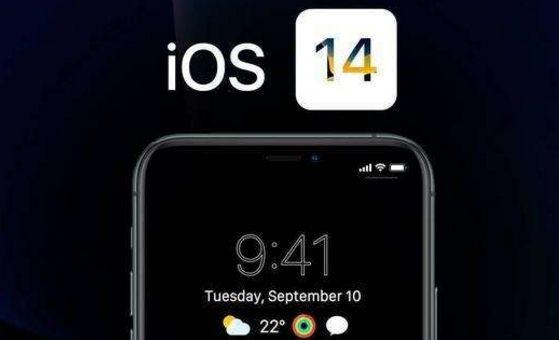 iOS14.2系统怎么降级?新系统降级到iOS14.1方法图解