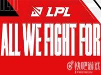2021LPL春季赛:JDG vs IG比赛视频