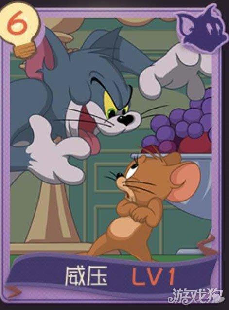 猫和老鼠手游知识卡如何选择 万能搭配成就猫皇