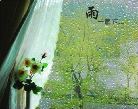 美图秀秀怎么把晴天换成下雨背景?晴天换成下雨效果教程分享