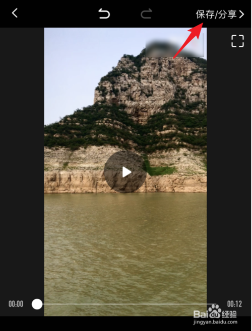 手机美图秀秀如何将视频镜像?美图秀秀视频镜像教程