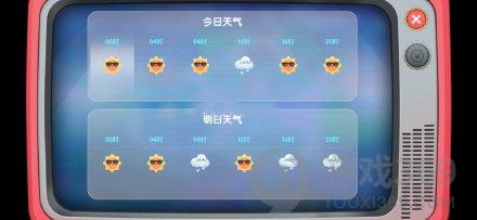 摩尔庄园手游7月17日什么时候下雨 7月17日下雨天气预报