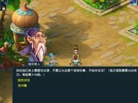 梦幻西游教师节活动攻略 梦幻西游教师节活动玩法教程攻略