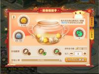 梦幻西游手游糖罐子活动介绍 糖罐子有什么奖励