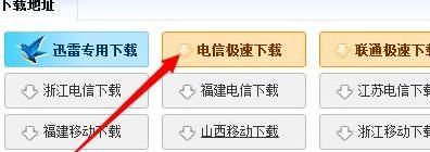 ps怎么添加新字体?安装下载新字体步骤一览