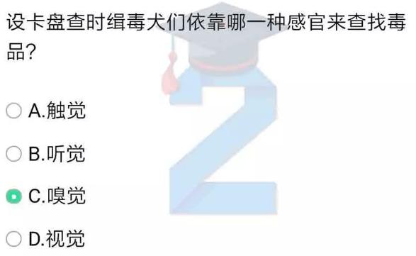 2019年青骄第二课堂答案五年级x任务答案 第二课堂答案五年级x任务答案汇总