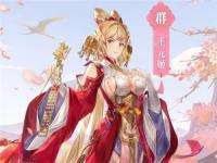 三国志幻想大陆王元姬强度及阵容解析 三国志幻想大陆王元姬怎么样