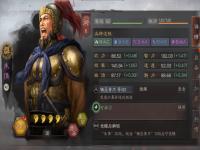三国志战略版朱儁使用攻略 三国志战略版朱儁怎么玩