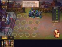少年三国志零S3赛季兵典夏侯篇怎么过