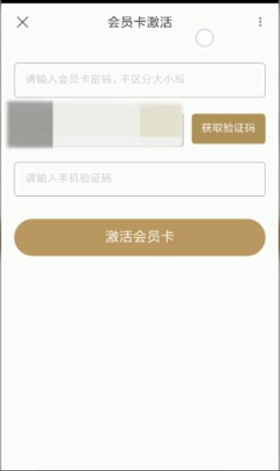 优酷会员票券码如何使用?优酷会员票券码实用教程