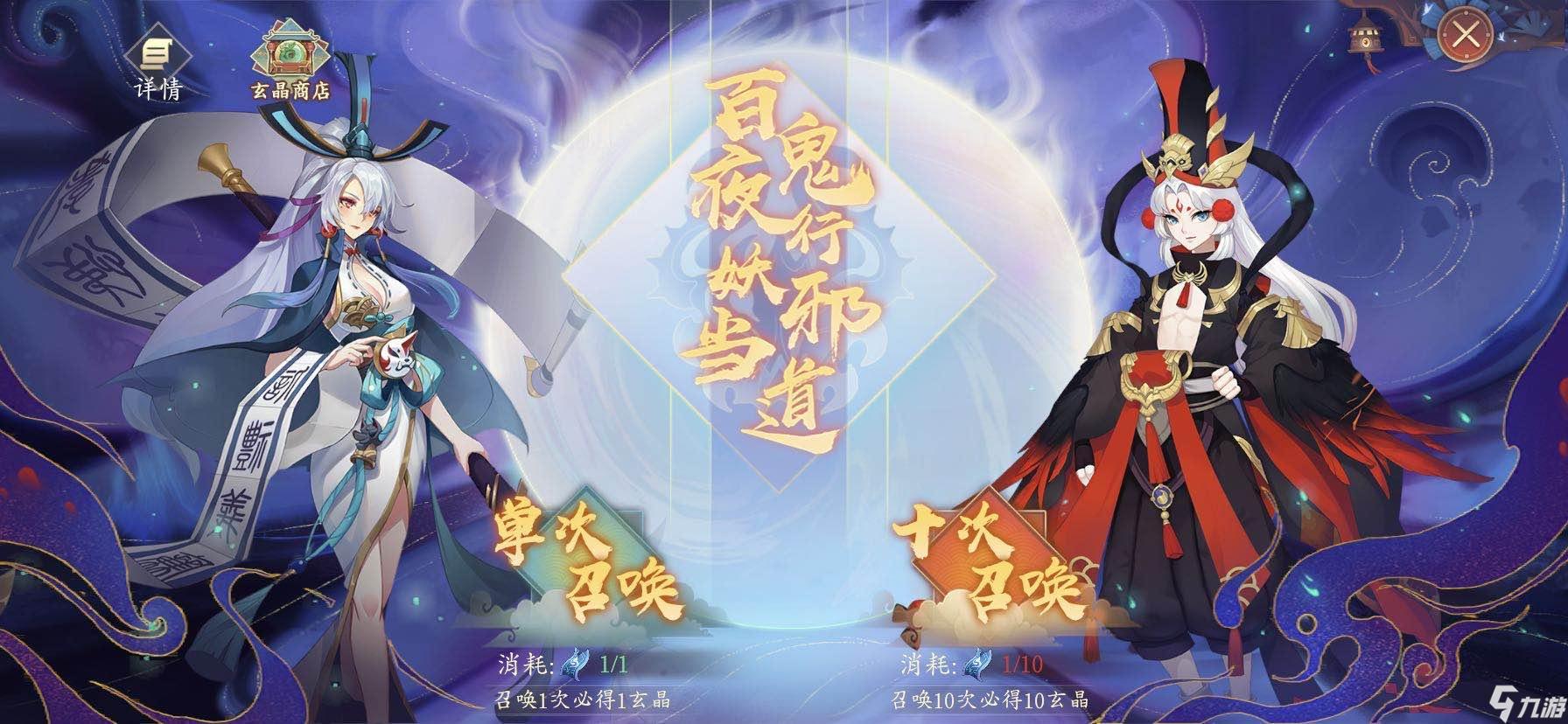 太古妖皇决仙藏系统怎么玩法攻略