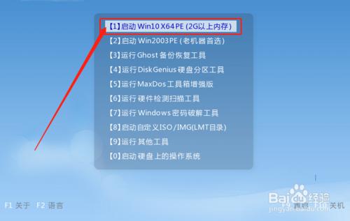 winpe怎么u盘重装系统win10?u盘重装系统win10教程