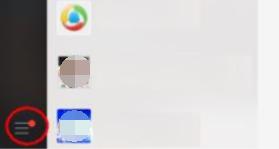 微信电脑版客户端清除聊天记录的简单操作