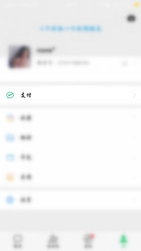 微信怎么设置延迟到账?微信转账延迟转账方法介绍