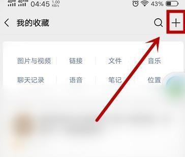 微信朋友圈怎么发15秒以上的长视频