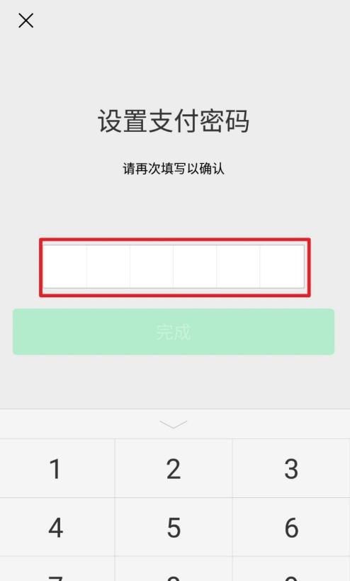 2021微信免绑卡实名教程 2021最新微信免绑卡实名教程