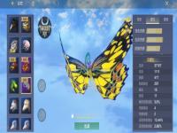 妄想山海幻蝶在哪个位置 幻蝶位置介绍