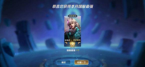 王者荣耀s21赛季裴擒虎怎么打野