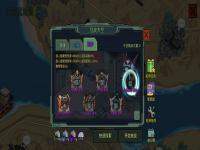 像素危城机甲怎么制作 机甲打造详细攻略