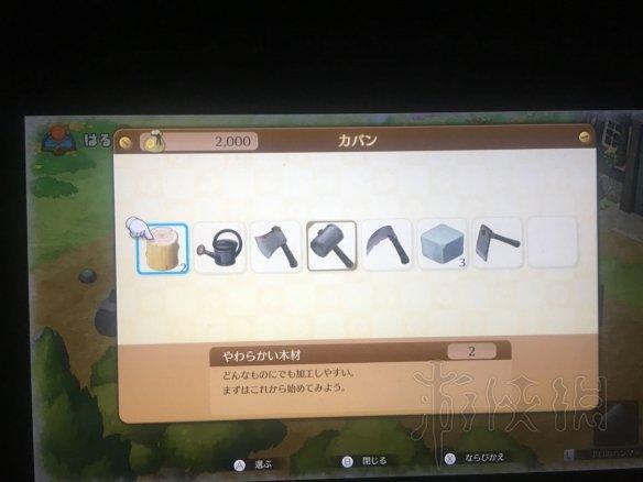 《哆啦A梦牧场物语》界面各项目作用一览