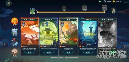 剑网3指尖江湖满级之后玩什么 满级后才是正式开始