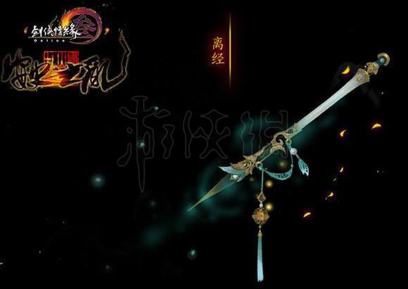 《剑网3》装备获得攻略 装备怎么获取?