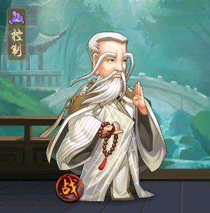《人在江湖飘》西南圣僧有什么技能?人在江湖飘西南圣僧搭配阵容技巧?