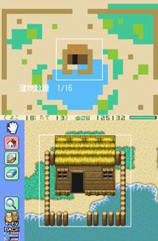 RPG工具DS下载