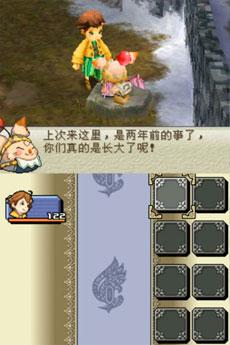 最终幻想水晶编年史:命运之轮下载
