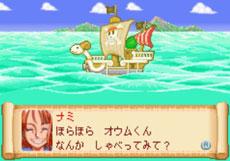 海贼王:七个岛的大秘宝下载