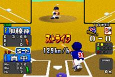 棒球A下载