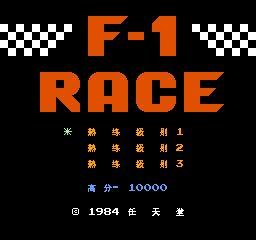 F-1赛车下载