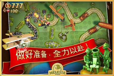 玩具塔防 简体中文版下载