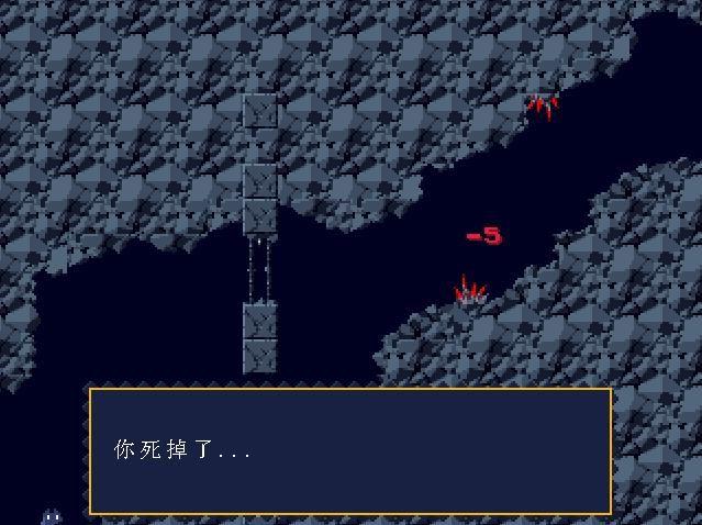 洞窟物语(Doukutsu)下载