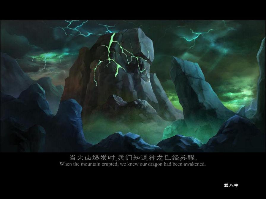 神秘少林2之兵马俑的复仇下载