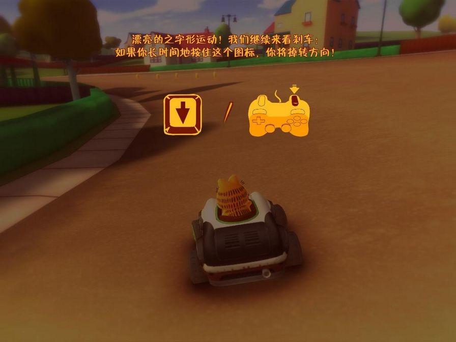 加菲猫卡丁车下载