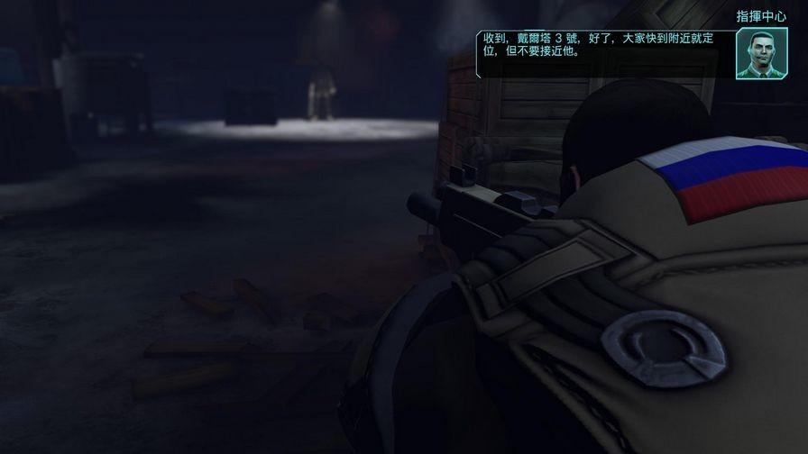 幽浮:内部敌人下载