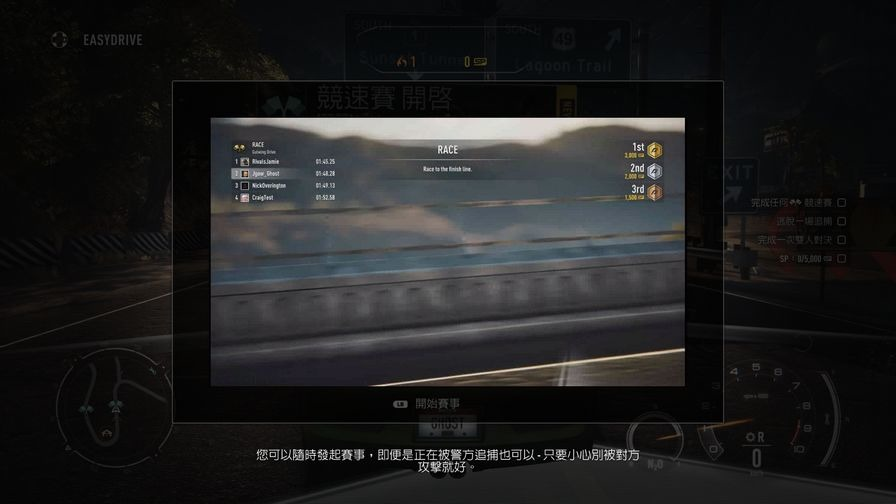 极品飞车18:宿敌下载