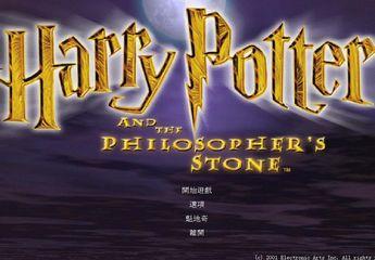 哈利波特1神秘的魔法�