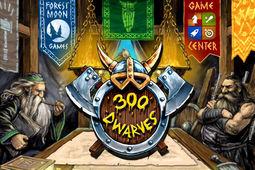 矮人300守卫战