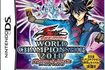 游戏王5D's 世界冠军�