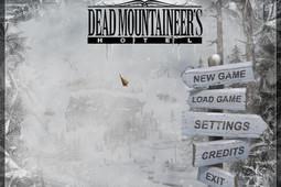 死亡登山者旅馆