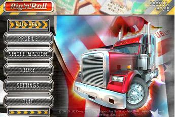 加州卡车王