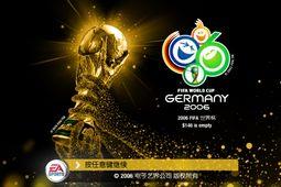 FIFA世界杯2006