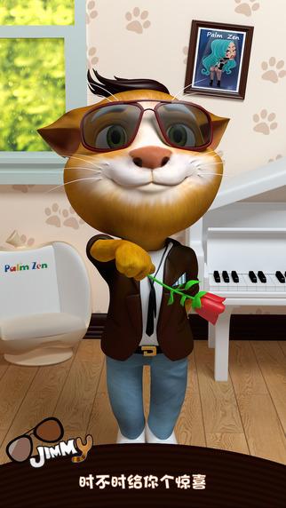 聪明的吉米猫软件截图2