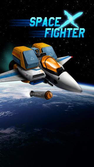 太空战机-雷电3000软件截图0