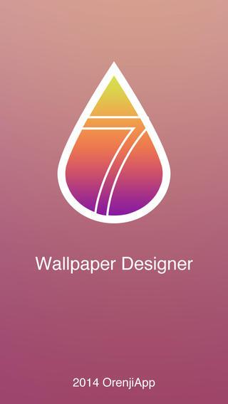 壁纸设计师软件截图0