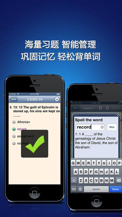 英汉全文字典
